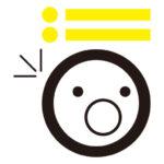Olein_jp